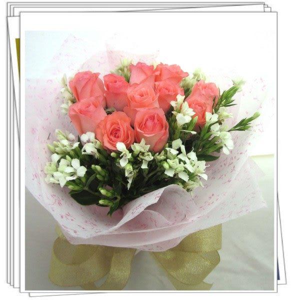 新北市永和情意花坊網路花店情人節花束花禮不漲價~11朵粉愛妳粉玫瑰花束加贈小熊一隻