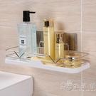 雙慶吸盤置物架衛生間不銹鋼免打孔壁掛收納架浴室洗漱台瀝水架子