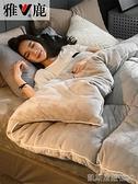冬天棉被雅鹿被子棉被冬被加厚保暖單人學生宿舍四季通用被芯絲棉被褥冬天 凱斯盾