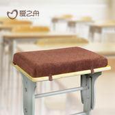 長方形格紋記憶棉綁帶學生坐墊教室椅子坐墊宿舍椅墊凳子防滑墊T【中秋節】
