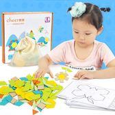 拼圖七巧板智力開發拼圖兒童益智玩具幼兒園創意女孩男孩3-4-6-7-8歲9【無敵3C旗艦店】