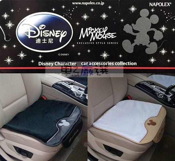 車之嚴選 cars_go 汽車用品【WDC121】日本 NAPOLEX Disney 米奇 絨毛舒適坐墊 黑色/白色-兩種選擇