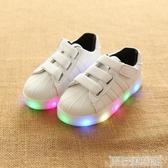 寶寶小白鞋兒童亮燈鞋女童鞋底帶燈的鞋閃燈鞋閃光鞋小童中童潮鞋 交換禮物
