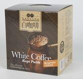 12盒特惠 BKC馬廣濟 南洋白咖啡 25gx10包/盒