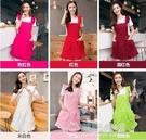 日式圍裙廚房做飯防油可愛純棉圍腰韓版時尚女美甲歐式女仆 草莓妞妞