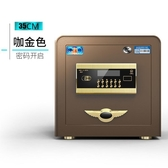 保險櫃家用小型床頭櫃隱形入牆全鋼新款指紋密碼保險箱 亞斯藍