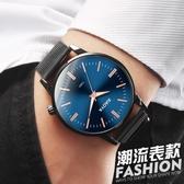 手錶 防水時尚潮流女錶森系中學生正韓簡約情侶錶