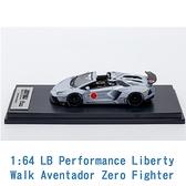 Liberty Walk 1/64 模型車 Lamborghini 藍寶堅尼 LP700 Zero Fighter IP640007LB700 火箭灰