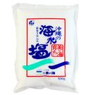 《沖繩》自然海鹽(美海)500g...