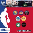 PopSockets 泡泡騷 湖人 勇士 多功能 手機 支架 車架 捲線器 自拍神器 NBA 籃球 氣囊 立架
