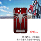 [機殼喵喵] 華碩 asus ZenFone go ZB552KL X007DB 手機殼 軟殼 保護套 蜘蛛人