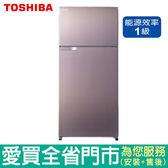 (1級能效)TOSHIBA東芝473L雙門變頻冰箱GR-A52TBZ(N)含配送到府+標準安裝【愛買】