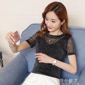 蕾絲打底衫女短袖夏裝新款韓版金銀絲網紗上衣修身圓領T恤小衫女  莉卡嚴選