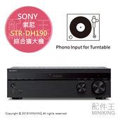 日本代購 一年保固 SONY STR-DH190 二聲道 立體聲 綜合擴大機 日規