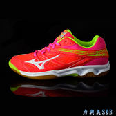 MIZUNO 女排球鞋 超耐磨鞋底 GHUNDER BLADE 橘紅色鞋面+銀光黃邊色  【1203】