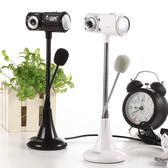 電腦攝像頭高清免驅攝像頭臺式電腦視頻帶麥克風話筒夜視 JD3289【KIKIKOKO】-TW