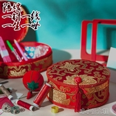 針線盒套裝婚慶家用可愛迷你小陣線盒多功能便攜結婚針線包 洛小仙女鞋