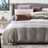 ✰雙人 薄床包兩用被四件組✰ 100%純天絲《摩卡時代(米)》