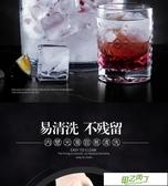 保冰桶 玻璃冰桶冰塊桶盛冰KTV酒吧歐式冰塊桶香檳桶 【降價兩天】