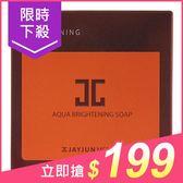韓國 JAYJUN 水光潔面皂(100g)【小三美日】$249