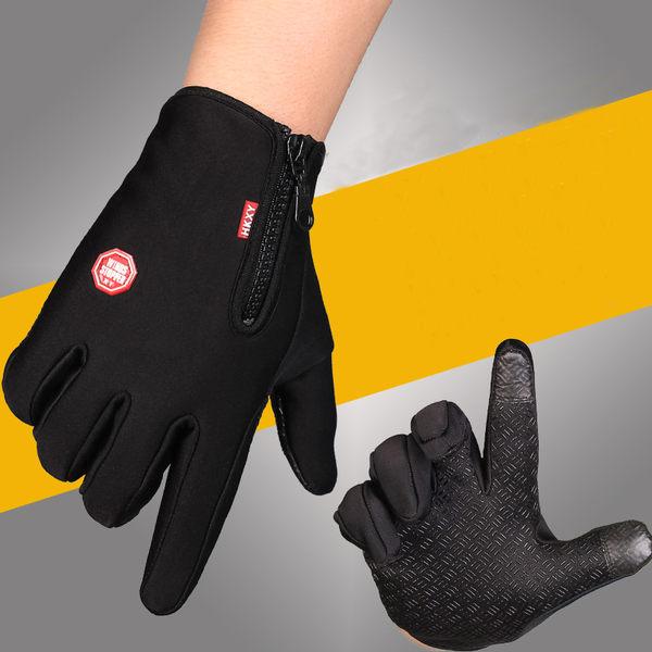 ❖限今日-超取299免運❖ 觸屏保暖手套 可滑手機 機車防風手套 防滑手套 冬季【F0293-F】