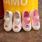 雙十二  2018春秋新款寶寶帆布鞋卡通男童布鞋女童休閒鞋兒童小白鞋幼兒園  無糖工作室