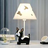 【618好康又一發】小狗檯燈臥室床頭燈LED可調光學生禮物