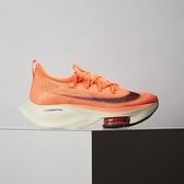 Nike Air Zoom Alphafly Next% 男女鞋 橘 慢跑鞋 CI9925-800/CZ1514-800