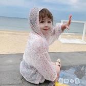 兒童防曬衣女童裝夏裝韓版寶寶輕薄款防曬服透氣【奇趣小屋】