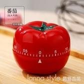 計時器提醒器學生作業時間管理鬧鐘兒童學習廚房定時器番茄時鐘 全館新品85折