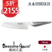 日本 YOSHIKIN 具良治 GLOBAL 14cm 專業廚刀 蔬菜刀 水果刀 GS-91