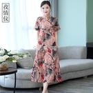 夏季新款中國風文藝雪紡改良旗袍式闊太太洋裝貴夫人 交換禮物
