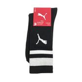Puma 黑色 襪子 長襪 男女款 運動長襪 棉質 25-27cm 黑色襪子 BB109201