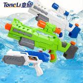 童勵水槍玩具背包水槍戲水玩具兒童噴水搶男孩呲水槍成人大號高壓 台北日光