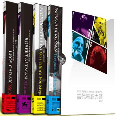 當代電影大師系列2 DVD