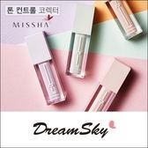 韓國 MISSHA 馬卡龍修容液 4.5ml 修飾 黑眼圈 泛紅 打亮 暗沉 Dreamsky