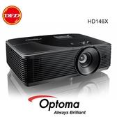 OPTOMA 奧圖碼 Full-HD 3D劇院級投影機 HD146X 3600流明 支援MHL 公貨 送4k HDMI線+16G碟