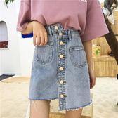 春夏女裝韓版個性不對稱單排扣高腰牛仔裙短裙A字裙半身裙顯瘦潮 卡布奇诺