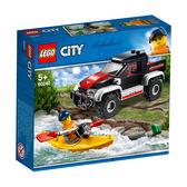 LEGO樂高 城市系列 60240 獨木舟探險 積木 玩具