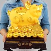 金豬擺件儲錢罐工藝品存錢罐可愛招財家居客廳店鋪裝飾品創意禮品 LX HOME 新品
