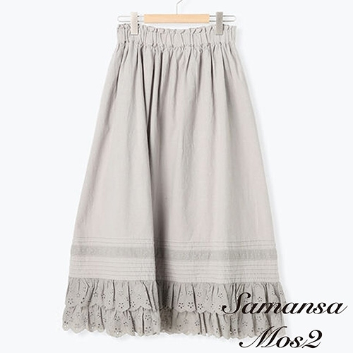 「Winter」扇形刺繡層次下擺ALINE長裙 (提醒 SM2僅單一尺寸) - Sm2