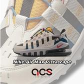 Nike 休閒鞋 Air Max Vistascape 卡其 黃 男鞋 粗獷 越野 戶外 運動鞋 【ACS】 CQ7740-100