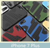 iPhone 7 Plus (5.5吋) 網孔盔甲系列 防摔 TPU+PC材質 通風散熱 手機套 防撞 手機殼 保護殼 保護套