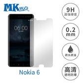 【MK馬克】Nokia6 5.5吋 9H鋼化玻璃保護膜 保護貼 鋼化膜 玻璃貼 玻璃膜 (非滿版膜) 免運費