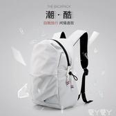 旅行包後背包男簡約個性書包女韓版時尚潮流休閒電腦包戶外旅行輕便背包新品