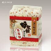 羞羞臉│健康好聚稻調合米,優質養生紅米添白米