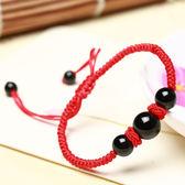 本命年天然紅瑪瑙手編紅繩手錬十二生肖男女款開運手串 芭蕾朵朵