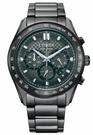 【分期0利率】星辰錶 CITIZEN 光動能 藍寶石水晶鏡面 43mm 原廠公司貨 CA4457-81H