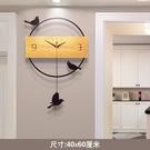 客廳掛鐘現代簡約靜音石英鐘表家用大氣裝飾創意個性北歐時鐘掛表 qf28940【MG大尺碼】