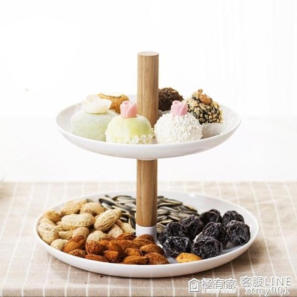 日式木質雙層水果盤子藍客廳創意蛋糕架塑料干果盤下午茶點心托盤 全館鉅惠